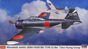 三菱 A6M5c 零式艦上戦闘機 52型丙 `第721航空隊` (プラモデル)