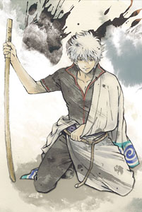 Gintama 2014 Calendar (Anime Toy)