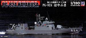 海上自衛隊 ミサイル艇 PG-824 はやぶさ (プラモデル)