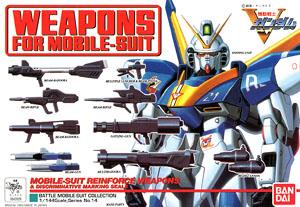 Weapons Set (Gundam Model Kits)