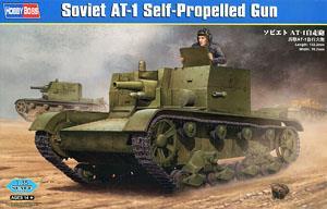 ソビエト AT-1 自走砲 (プラモデル)