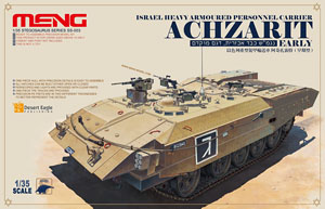 Israel Heavy Armoured Personnel Carrier ACHIZARIT (Plastic model)