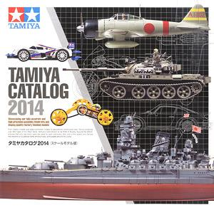 Tamiya Catalog 2014 (Scale Model Ver.) (Catalog)