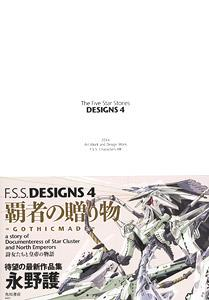 F.S.S. Designs 4 (Art Book)