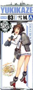 艦娘 駆逐艦 雪風 / KANMUSU DESTROYER YUKIKAZE (プラモデル)