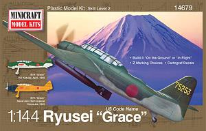 Ryusei `Grace` (Plastic model)