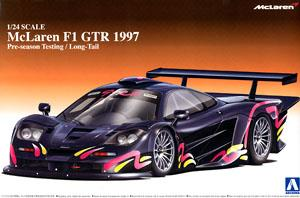 McLaren F1 GTR 1997 (Model Car) - HobbySearch Model Car Kit Store
