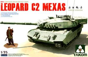 Canadian Main Battle Tank Leopard C2 Mexas (Plastic model)