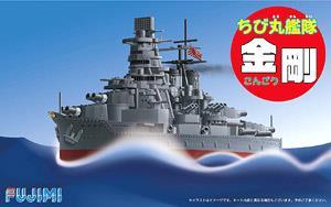 ちび丸艦隊 金剛 DX (プラモデル)