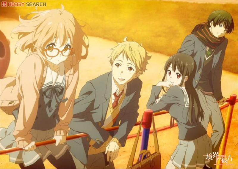 Beyond The Boundary Bathroom Poster Set Anime Toy Item Picture1