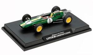 ロータス25 コベントリークライマックス #1 *1963年南アフリカGP優勝車 (ミニカー)