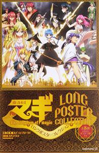Magi Long Poster Collection 8 pieces (Anime Toy)