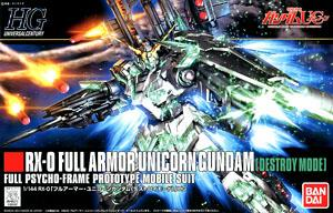 Full Armor Unicorn Gundam (Destroy Mode) (HGUC) (Gundam Model Kits)