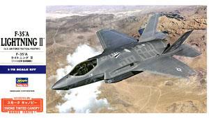 F-35A ライトニング2 (プラモデル)