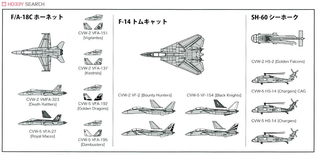 USS Carrier-Based Aircraft `98 CVW2 & CVW5 [Plastic model) Item picture1