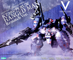KT-104/PERUN Hangedman Rematch Ver. (Plastic model)