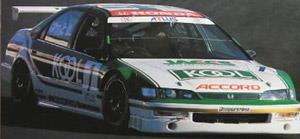 KOOL Accord (#1) 1997 JTCC (ミ...