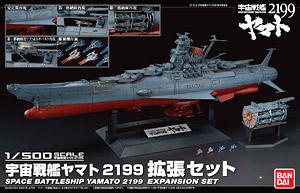 Expansion Set for Space Battleship Yamato 2199 (1/500
