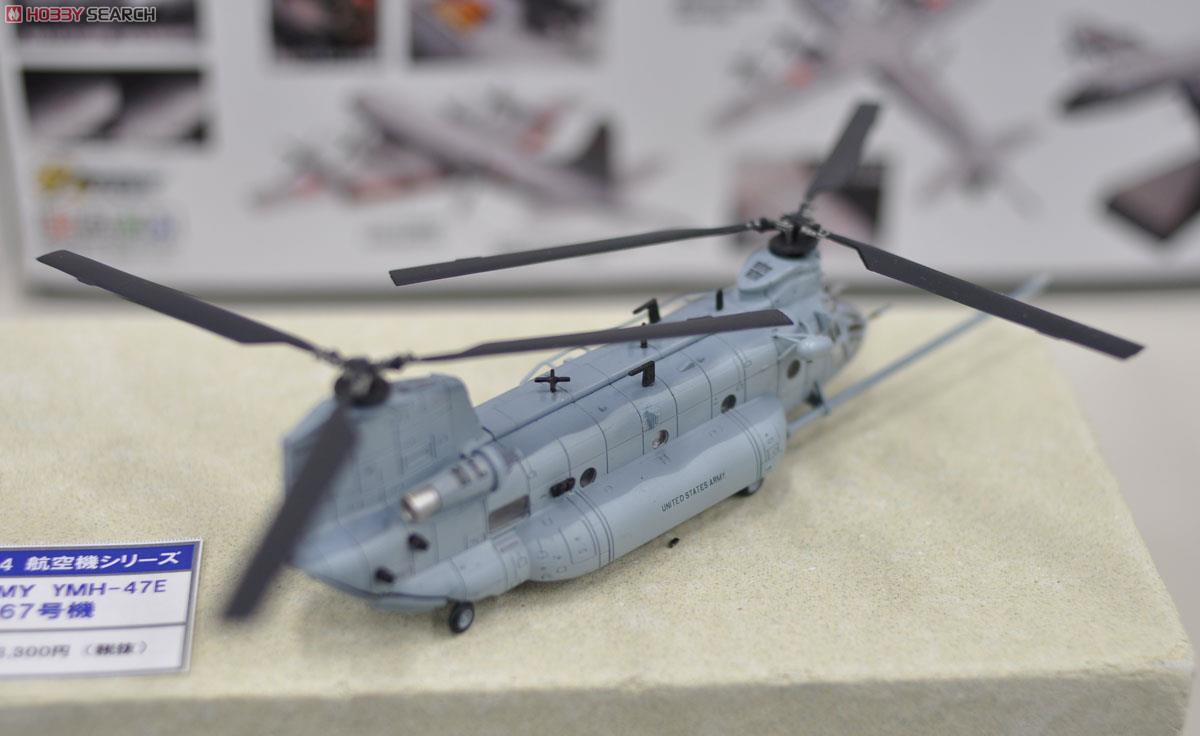 U.S.ARMY YMH-47E 試作88-00267号機
