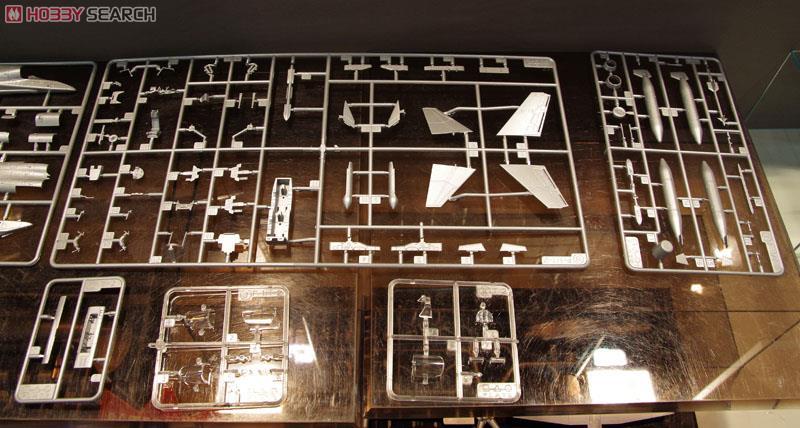 1/72 航空自衛隊 T-2 ブルーインパルス