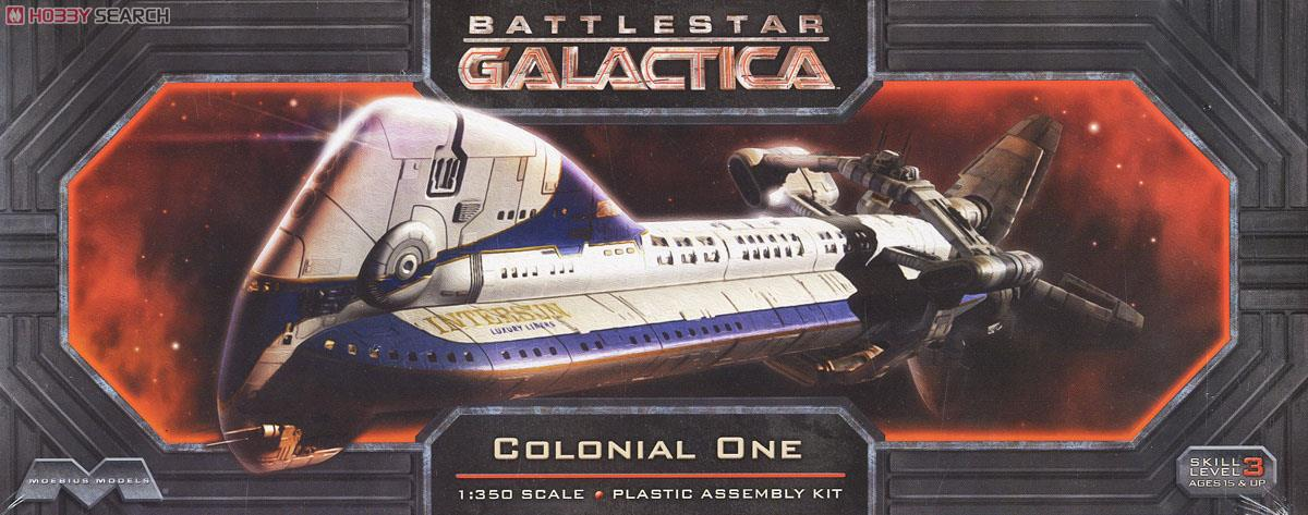 [close] Battle Star Galactica Colonial One (Plastic model) Package1