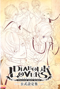 Diabolik Lovers Official Setting Collection (Art Book)