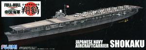 日本海軍航空母艦 翔鶴 フルハルモデル DX (プラモデル)