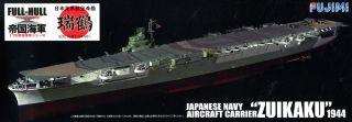 Plastic model IJN Aircraft Carrier Zuikaku DX