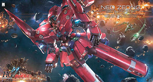 Neo Zeong (HGUC) (Gundam Model Kits)