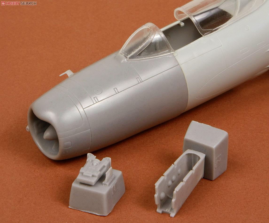 Mig-19PM correct nose for Trumpeter kit. (Plastic model) Item picture1
