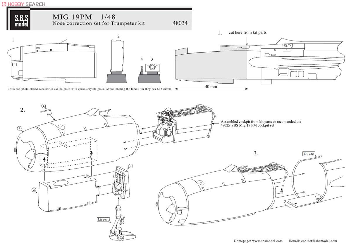 Mig-19PM correct nose for Trumpeter kit. (Plastic model) Assembly guide1