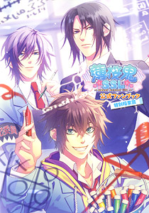 Hakuoki SSL -sweet school life- Official Fanbook Special Lesson (Art Book)
