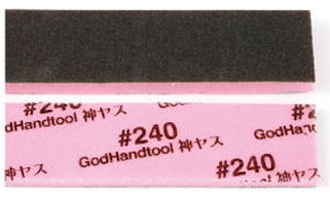 God Sponge File #240 5mm-thick (4sheets) (Hobby Tool)