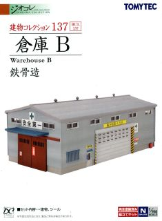 Tomytec Warehouse A 1//150 N scale Building 136