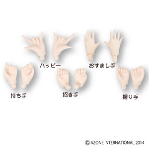 Azone Pure Neemo Frection PNXS Hand Parts Set A White Skin