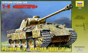 Panther Middle Tank Type D (Plastic model)