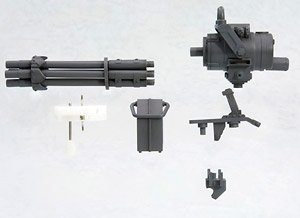 Weapon Unit MW20R Gatling Gun (Plastic model)