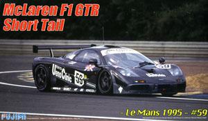 マクラーレン・F1の画像 p1_1