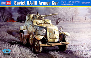 Soviet BA-10 Armor Car (Plastic model)