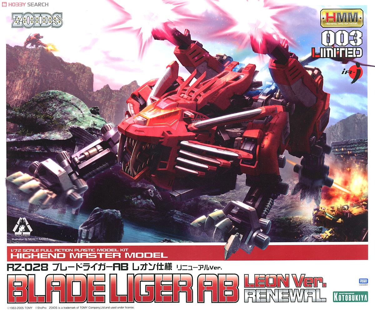 [close] RZ-028 Blade Liger AB Leon Specifications Renewal Version (Plastic model) Package1
