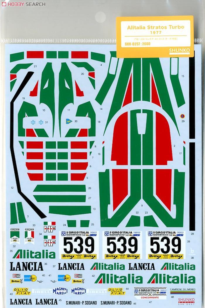 Â�リタリア Â�トラトス Â�ーボ 1977 Ã�カールセット Ã�カール ŕ�品画像1