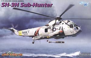 アメリカ海軍 対潜ヘリ シーキング SH-3H (プラモデル)