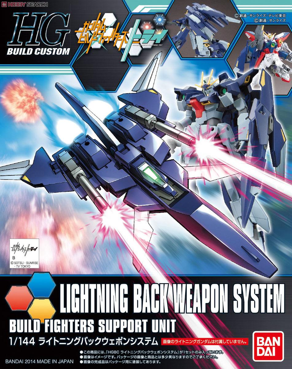 [close] Lightning Back Weapon System (HGBC) (Gundam Model Kits) Package1
