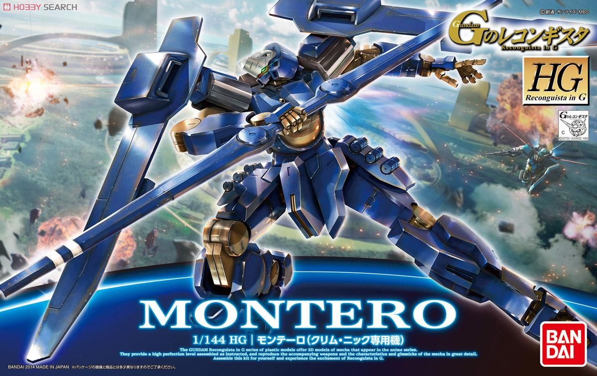 [close] Montero (Klim Nick Custom) (HG) (Gundam Model Kits) Package1