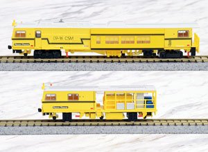 Multiple Tie Tamper 09-16 Plasser & Theurer Pure Color (w/Motor) (Model Train)