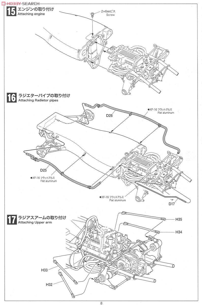 2003 Honda Cr V Headlight Wiring Diagrams likewise 10285947 furthermore Wiring Diagram 2001 Jaguar Xj8 also 05 Ford Escape Wiring Diagram together with Fuel filter. on 2002 jaguar xj