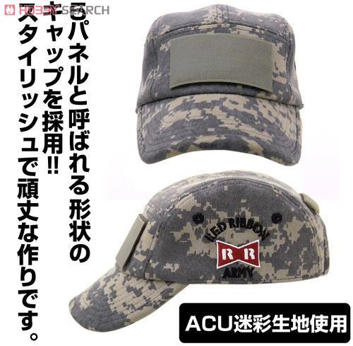 Dragon Ball Kai Red Ribbon Army Wappen Base Cap (Anime Toy) Item picture2 9ede89516f18