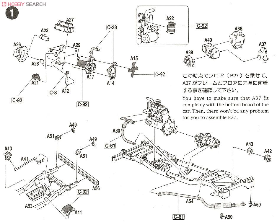 Recoilless Rifle Plastic Model Images List