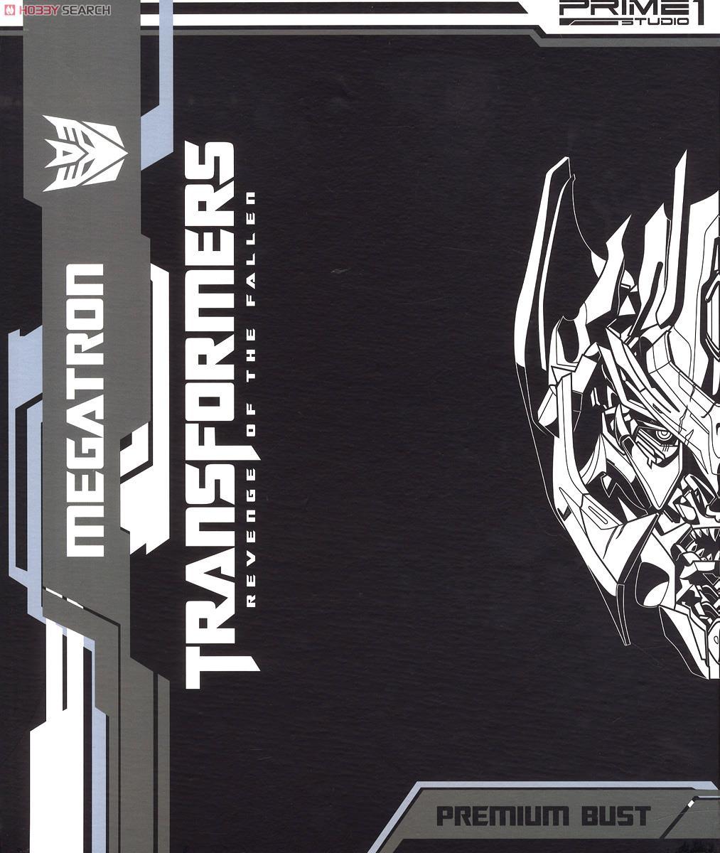 revenge Megatron poly stone bust Final Battle Premium bust Transformers