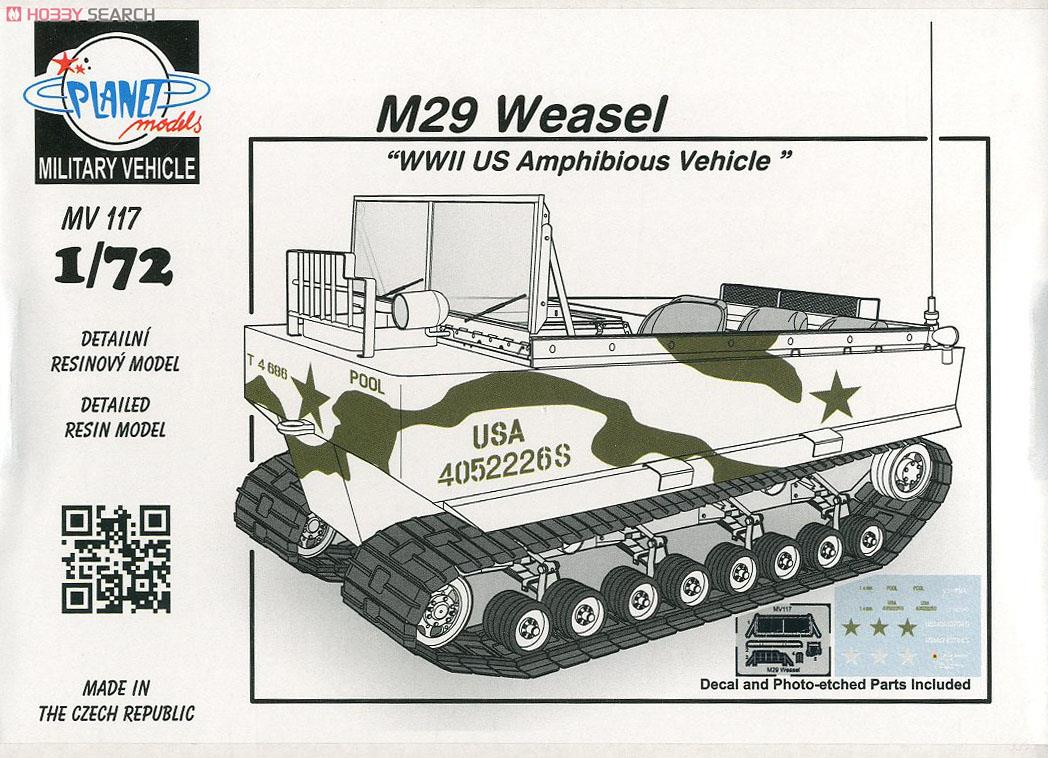 M29 Weasel Wire Diagrams Wiring Library Full Resin Kit Plastic Model Package1